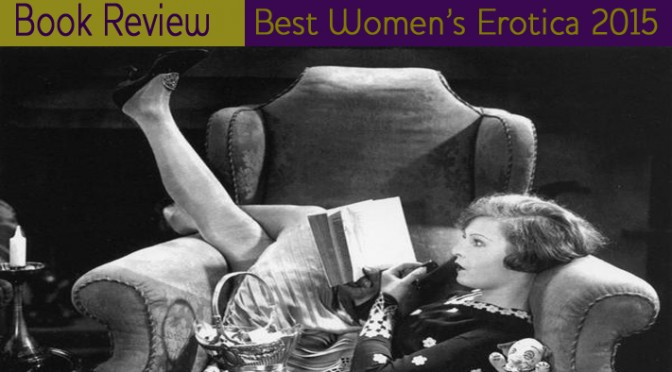 Book Review: Best Women's Erotica 2015