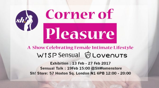 Corner of Pleasure Exhibition